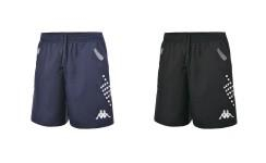 Kappa Trainingsshort BRANTA