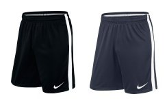 Nike Trainingsshort SQUAD 17